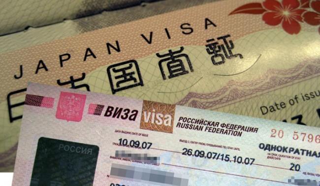 На туристите ще бъде по-лесно да получат визи за Русия