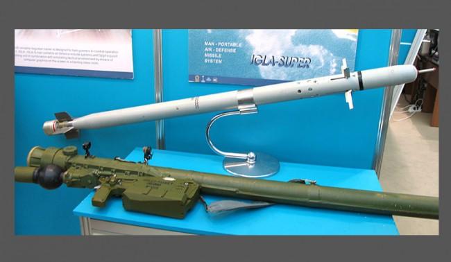 """Могат да разрешат на Бразилия да продаде руските зенитно-ракетни комплекси """"Игла-С"""""""