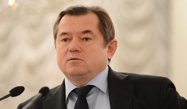 Сергей Глазев: санкциите против Русия ще станат катастрофа за Европа