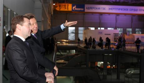 """""""Газпром"""" ще сключи 30-годишен контракт с Китай"""