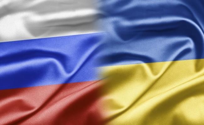 В Хага започна срещата между министрите на външните работи на Русия и Украйна