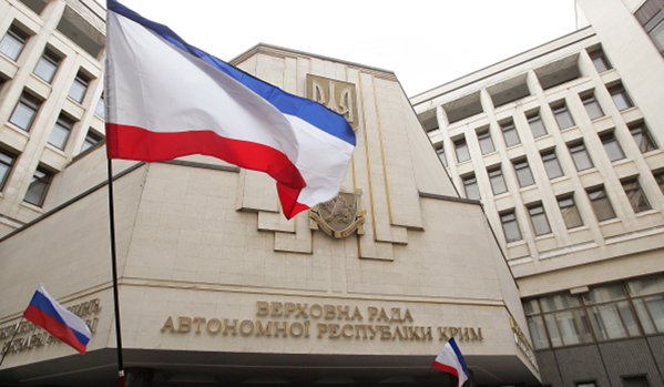 Парламентът на Крим прие декларация за независимост