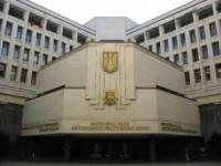 Krim deklaraziq