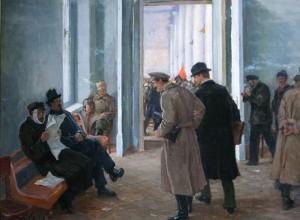 Trocki i Lenin