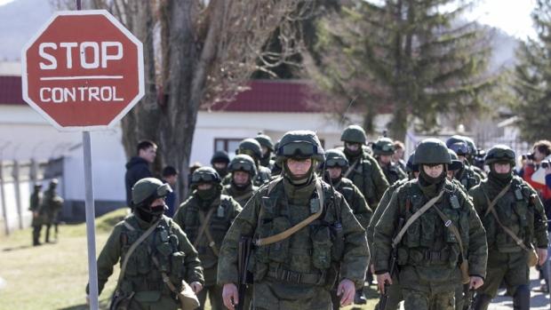 Украйна ще предислоцира свои военни от Крим