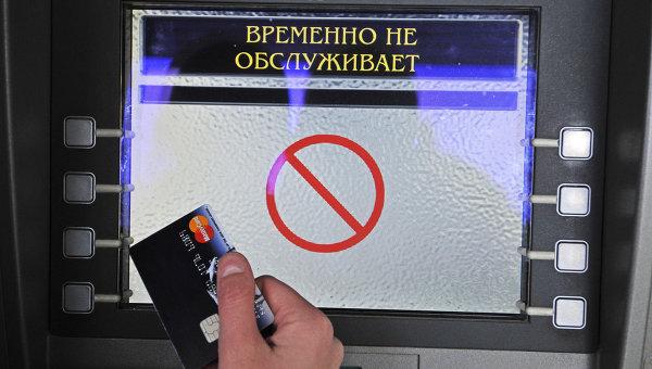 VISA и MasterCard блокираха картови транзакции в руски банки