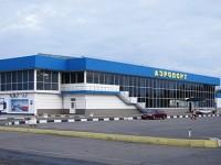 aeroport-simferopol
