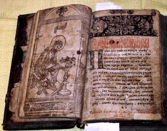 """Първата руска печатна книга """"Апостол"""" излиза на 10 март преди 450 години"""