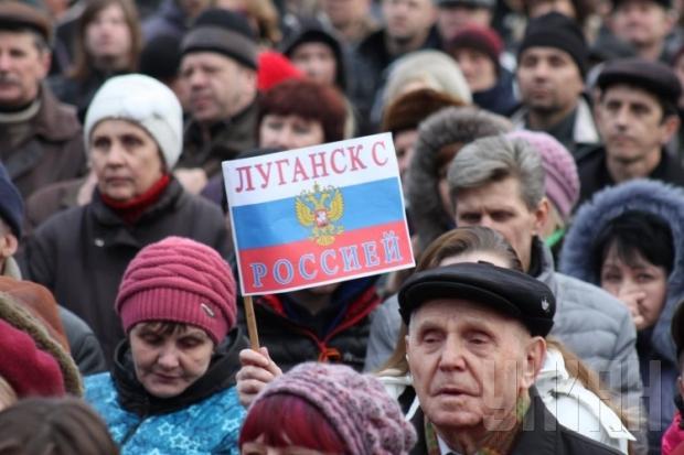 В Луганск завзеха  сградата на областната администрация