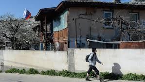 Украинци ще могат да живеят в Крим с разрешение за пребиваване