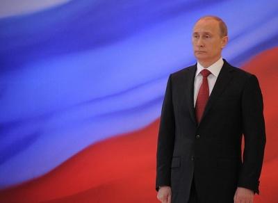 Русия прекрои световната карта