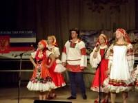 В София се проведе Първият Балкански фестивал на руската песен
