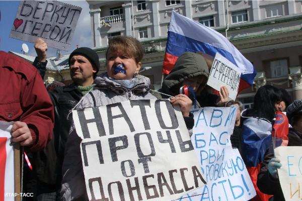 Донецк и Луганск планират да проведат референдум в един ден