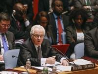 Постоянният представител на Русия в ООН: Режимът в Киев тласка Украйна към катастрофа