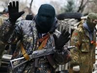 Стрелба в Славянск