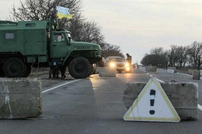 Установена е границата между Крим и Украйна
