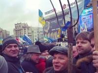 Митинг на Майдана