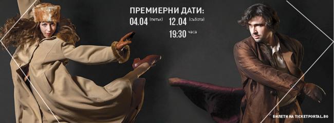 """За Чехов, """"Краят на градината"""" и още нещо с Десислава Чутуркова и Милен Николов"""