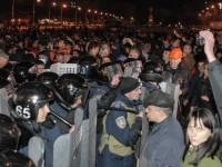 В Харков започна антитерористична операция