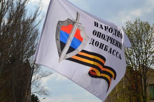 Опълченците на Донбас обявиха условията си за освобождаване на превзетите сгради