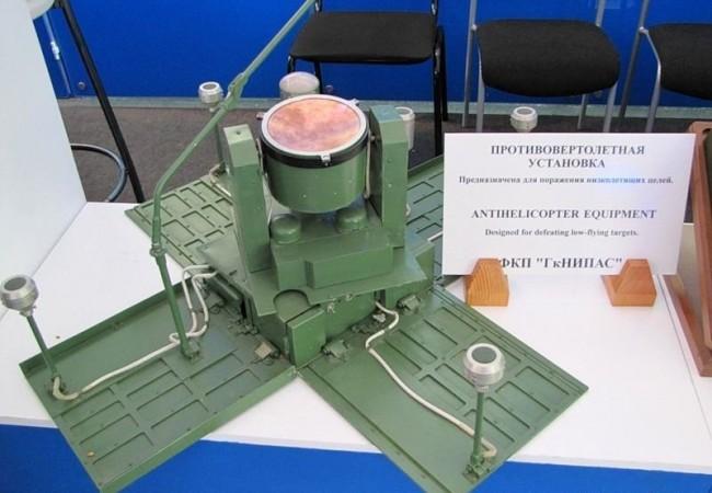 Нова противохеликоптерна мина ще се използва в руската армия