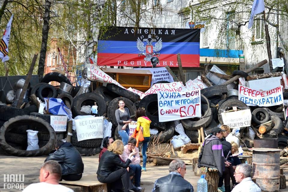 Донецка република