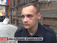 Кървавия Великден в Славянск доведе до комендантски час