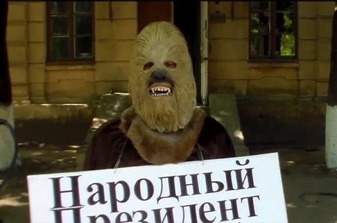 Чубака ще става президент на Одеса