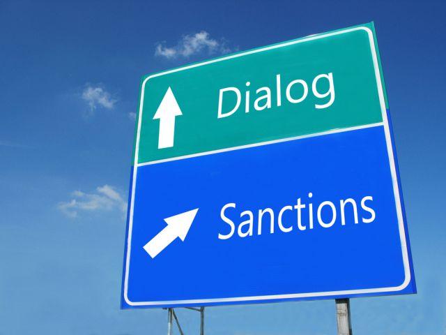 """""""Черния списък"""" на ЕС спрямо Москва се разшири"""