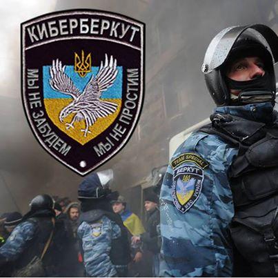 КиберБеркут: Разбита е пощата на генералния секретар на НАТО. В Украйна се готви военен преврат