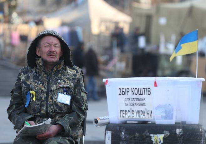 Майдана1