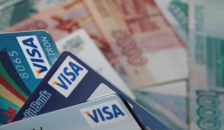 Национална платежна карта в Русия ще бъде създадена под контрола на Централната банка