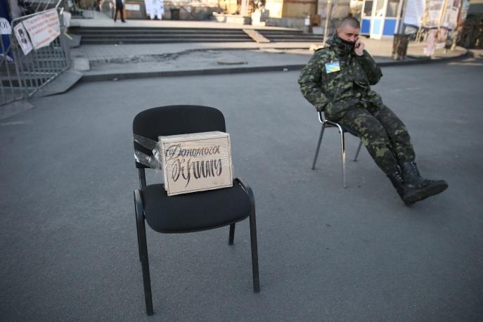 Майдана2