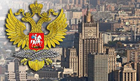"""Москва призовава към разоръжаване на """"Десния сектор"""""""