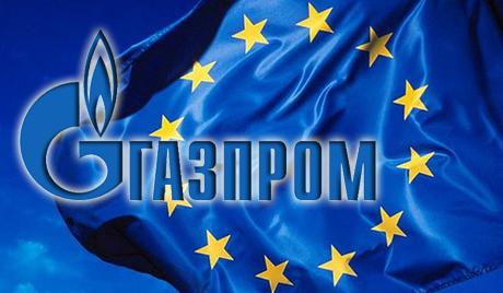 Европейският съюз се запасява с газ