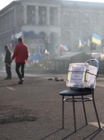 Майдана4