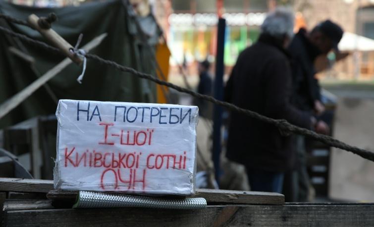 Майдана5