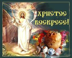 Християни от различни изповедания отбелязват Възкресение Христово