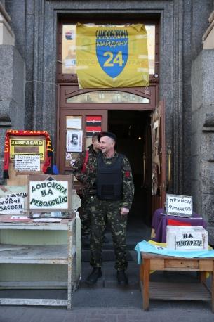 Майдана6
