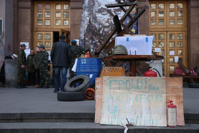 Майдана8