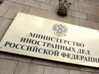 MVnR russian