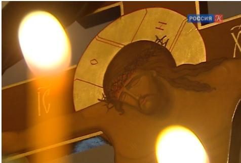 Страстите  Христови в руската иконопис