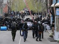 Украйна е на прага на гражданска война