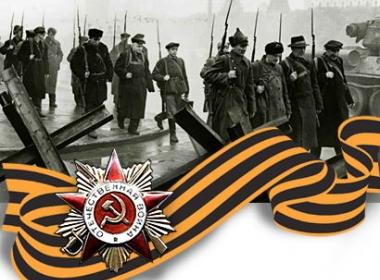 Министерството на културата на РФ и РВИО подкрепят  акцията «Георгиевската лентичка»