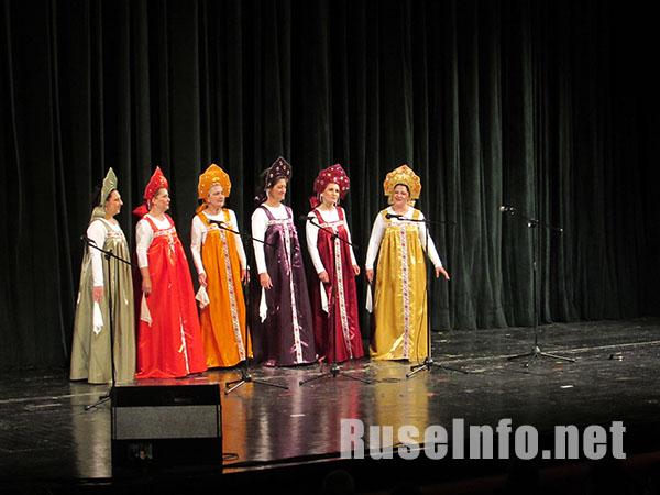 """Фестивал на руската поезия, песен и танци в Русе """"Пусть всегда будет солнце"""""""