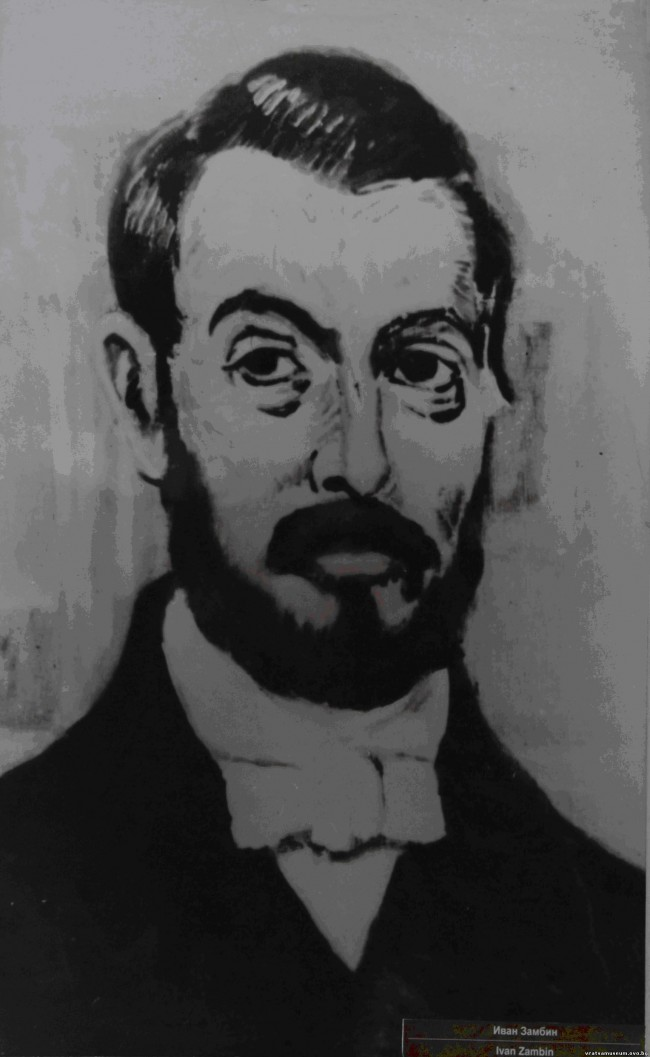 Иван Атанасович Замбин