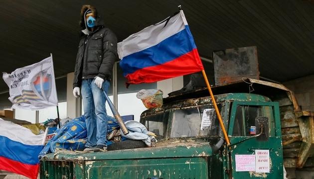 антимайдана