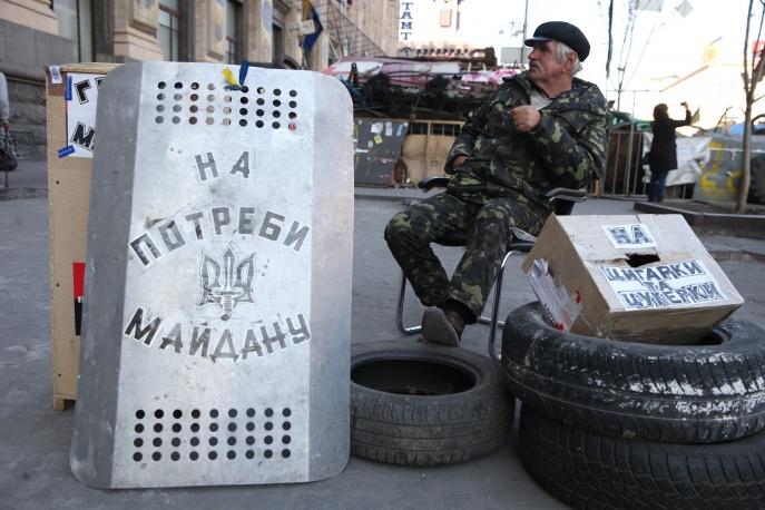 Майдана
