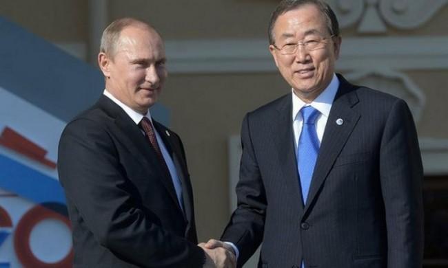 Путин разговаря с Пан Ки-мун