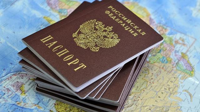 Русия опростява процедурата за получаване на гражданство